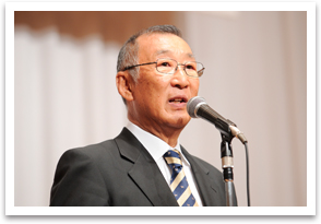 尾関元理事長の挨拶