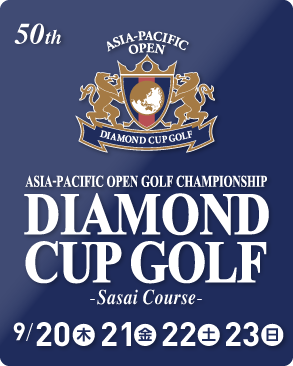 DIAMOND CUP GOLF-sasai course- 9/20、21、22、23